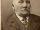 Dziadek H. Pakoszewskiej - Stachurski