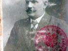 Zygmunt Gustaw Pakoszewski